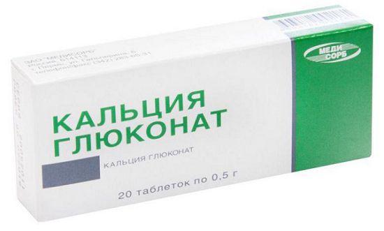 Кальция-глюконат-таблетки