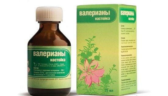 микстура кватера инструкция цена в украине - фото 6
