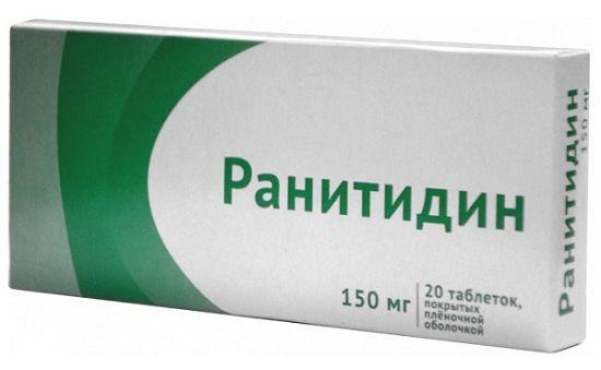 препарат ранитидин инструкция по применению - фото 2