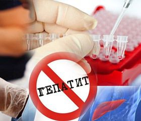 Желтуха - вирусный гепатит