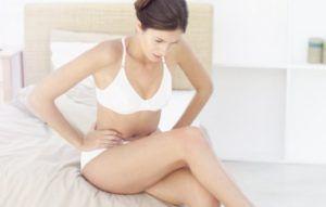 Рак женских органов симптомы 18