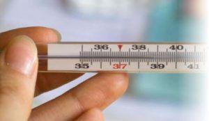 Температура при раке легких