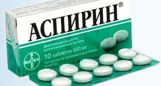 аспирин при повышенном холестерине