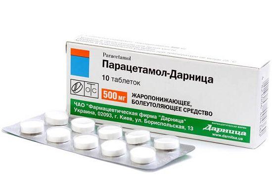 Парацетамол и давление