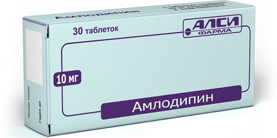 Амлодипин. Инструкция по применению. При каком давлении