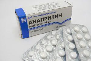 Анаприлин: инструкция по применению, при каком давлении