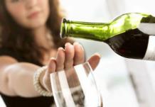 ВСД и алкоголь