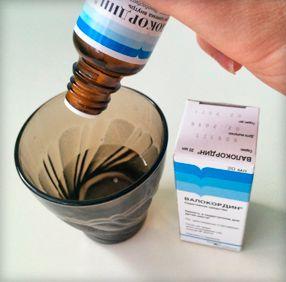 Валокордин повышает или понижает давление