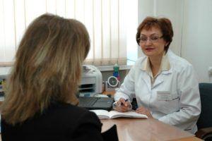 Чем лечить микоплазму?