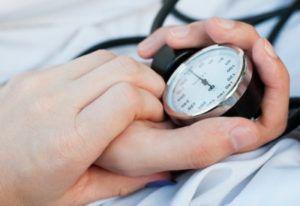 Глицин при низком давлении