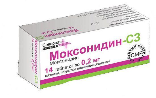 Таблетки от давления Моксонидин