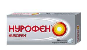 Нурофен повышает давление или понижает