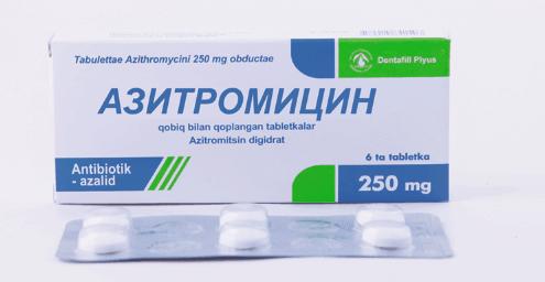 Азитромицин: инструкция по применению