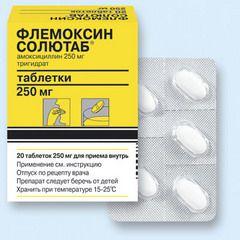 Флемоксин солютаб: инструкция по применению
