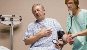 Как лечить высокое давление в пожилом возрасте