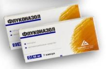 Флуконазол: инструкция по применению