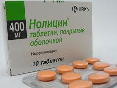 Нолицин: инструкция по применению