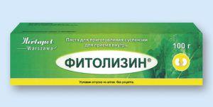 Фитолизин: инструкция по применению