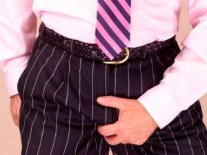 Лечение уретрита у мужчин народными средствами
