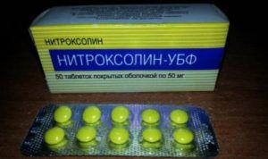 Нитроксолин убф: инструкция по применению