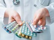 Таблетки и народные средства от тошноты