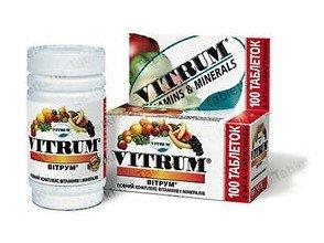 Витамины и нервы