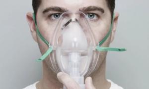 Гипоксия: симпотомы и лечение