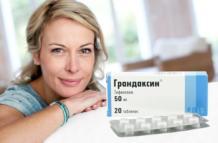 Грандаксин – инструкция к применению препарата