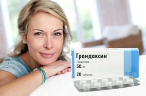 Грандаксин: инструкция к применению