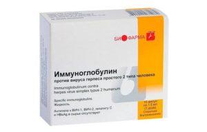 Иммуноглобулин против энцефалита